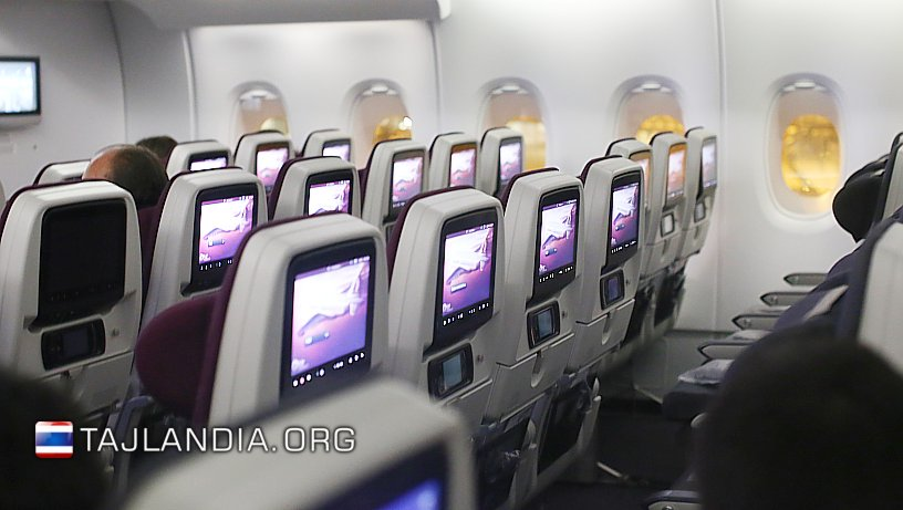 Econommy class in Qatar Airways.